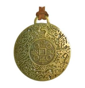 Amulet Money Charm